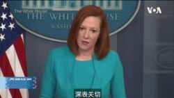 白宫要义: 白宫: 美中会议戏剧化也有实质,与欧盟站在一起制裁中国