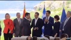 Една година од потпишувањето на Преспанскиот договор