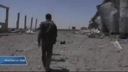 ABD YPG'nin Hak İhlallerini İncelemeye Alacak