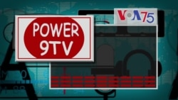 Liberia - Power TV