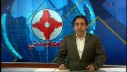 جامعه مدنی، ۲۹ نوامبر: کانون نویسندگان ایران