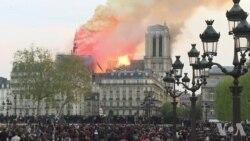 各方承诺资助数亿美元重建巴黎圣母院