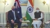 美澳日印四國領導人星期五華盛頓會面