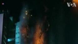 ဘရာဇီးက မိုးေမွ်ာ္တိုက္တစ္လံုး မီးေလာင္