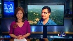 VOA卫视 (2016年3月23日第一小时节目)