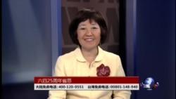 VOA卫视(2014年6月1日 第二小时节目)