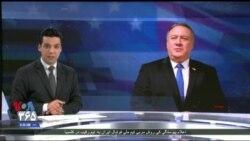 واکنش وزیر خارجه آمریکا به پرتاب ناموفق موشک ماهوارهبر ایران