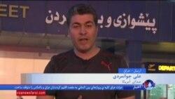 دولت عراق كليه پروازهای بين المللی به مقصد اقليم كردستان را متوقف كرد