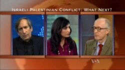 ON THE LINE: Israeli Palestinian Conflict: What Next?