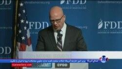 مک مستر و مایک پمپئو دو مقام ارشد اطلاعاتی دولت آمریکا درباره ایران چه گفتند