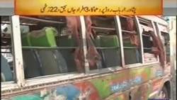 巴基斯坦西北部炸彈攻擊炸死5人