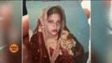 کم عمری کی شادی؛ پاکستانی نژاد خاتون کی کوشش سے نیو یارک میں قانون نافذ