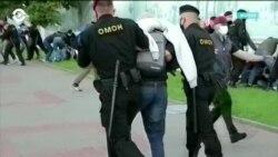Массовые протесты и задержания в Беларуси