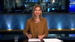 Студия Вашингтон: Білий дім звинувачують у перешкоджанні розслідуванню втручання Росії у президентські вибори