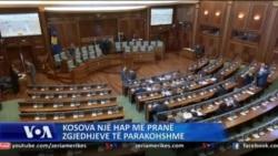 Kosova një hap më afër zgjedhjeve të parakohëshme