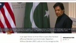 عمران خان کے میڈیا کی آزادی سے متعلق بیانات پر رپورٹرز ود آؤٹ بارڈرز کی تنقید