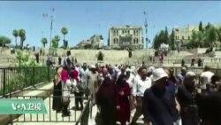 VOA连线:川普致电以色列与中东国家,或承认耶路撒冷首都地位