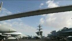 'امریکہ ایران سے جنگ نہیں چاہتا'