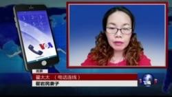 VOA连线刘二敏: 709打压维权律师翟岩民被起诉 家属痛心