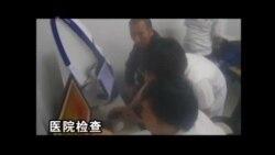 China Dissident Health