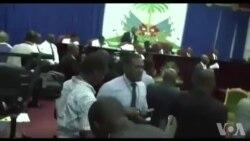 Ayiti: Nouvèl Ane Palmantè a Demare nan yon Anbyans Espesyal