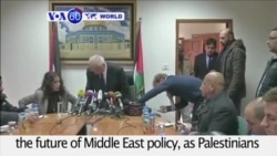 Minisitiri w'intebe wa Isiraheli Netanyahu mu biganiro na perezida w'Amerika Trump