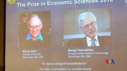 """2016-10-10 美國之音視頻新聞: 兩名美國大學教授因""""契約理論""""獲得諾貝爾經濟 學獎"""