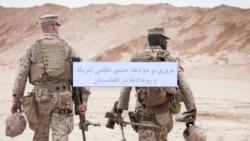مروری بر رویدادهای عمدۀ دو دهۀ اخیر در افغانستان