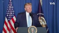 伊朗重要將領在美軍空襲中喪生 特朗普表示慶賀