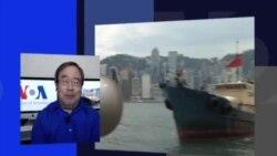 VOA连线:保钓船返港的最新情形