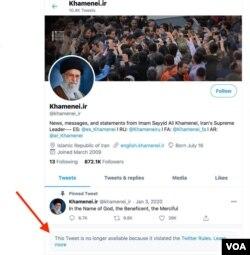 برخی منابع به نقل از توئیتر اعلام کردند این توئیت خامنهای ناقض قوانین توئیتر تشخیص داده شده و اگر صاحب حساب آن را پاک کند، دوباره دسترسی خواهد داشت.