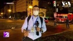ვაშინგტონში საპროტესტო დემონსტრაციის დროს პოლიციასა და მომიტინგეებს შორის შეტაკება მოხდა