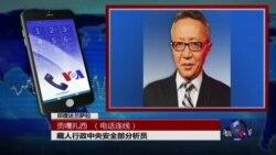 VOA连线: 让达赖喇嘛来访?蔡英文可能陷两难 西藏人权报告指藏人自焚案例减少