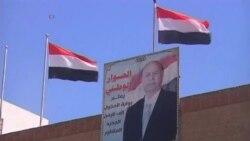 Yemen actualización