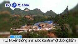 Sập đường hầm đang thi công ở Trung Quốc