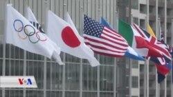 Ufunguzi wa mashindano ya Olimpiki ya Majira ya Joto Tokyo 2020