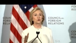 Clinton Says US Must Lead Effort Against Islamic State