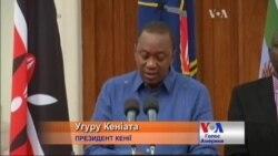 Кенія поквиталась з бойовиками за різанину в університеті. Відео