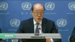 VOA连线:刘结一:朝鲜半岛紧张局势应由美国和朝鲜缓解