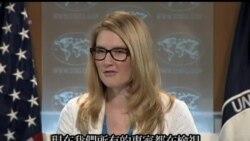 2013-08-21 美國之音視頻新聞: 白宮否認暫停援助埃及
