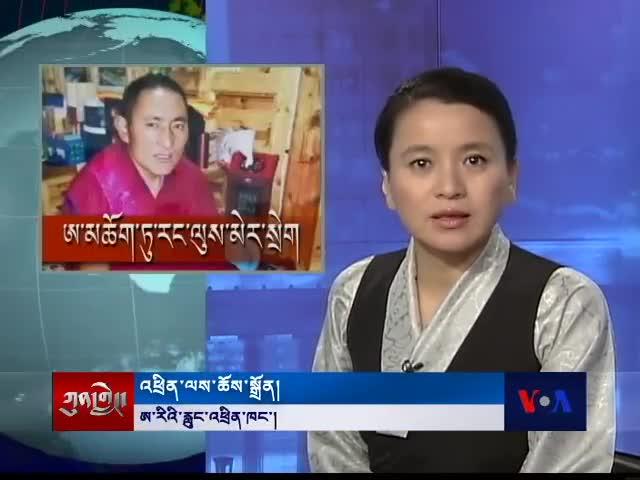 Kunleng News Dec 20, 2013