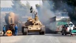 کیا داعش اب بھی دنیا کے لیے خطرہ ہے؟