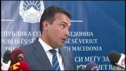 Реакции по изјавата на Заев: Јавно извинување се бара од премиерот