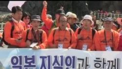2013-05-23 美國之音視頻新聞: 日本學者登上獨島 高呼獨島屬於南韓