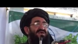 Former Taliban official