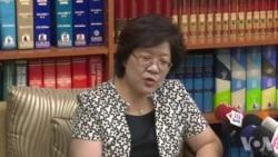 薛美瑜司长称美国支持台湾新南向政策原声视频