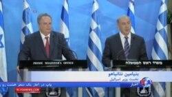 نتانیاهو: مذاکرات اتمی وین نمایانگر پیشرفت نیست
