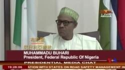 尼日利亞總統願與博科聖地談判釋放被綁架女孩