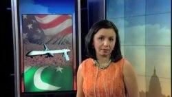 AQSh-Pokiston, chigal aloqalar - US-Pakistan