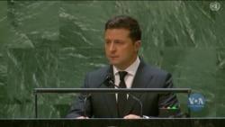 Головне про виступ Володимира Зеленського в ООН – підсумки та реакції. Відео